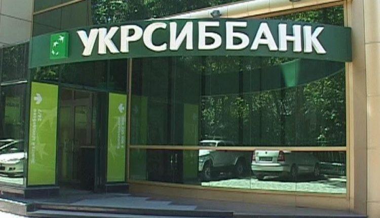 "НБУ утвердил Лорана Дюпуша председателем правления ""Укрсиббанка"""