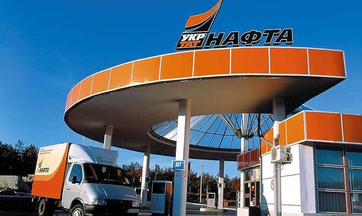 «Укртатнафта» просит ввести с 1 августа пошлину на российские нефтепродукты