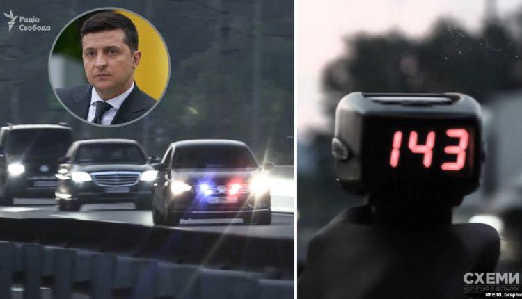 Кортеж Зеленского нарушает правила дорожного движения