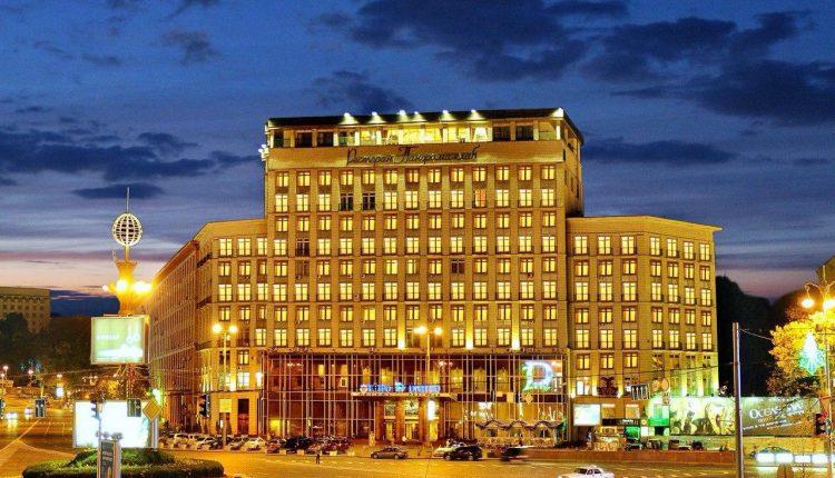 """Стало известно, кто претендовал на покупку столичного отеля """"Дніпро"""""""