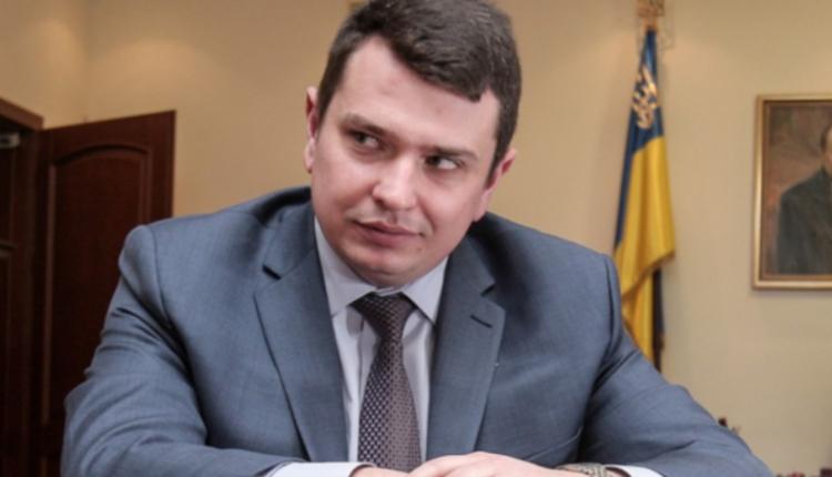 Назначение Сытника главой НАБУ признано неконституционным