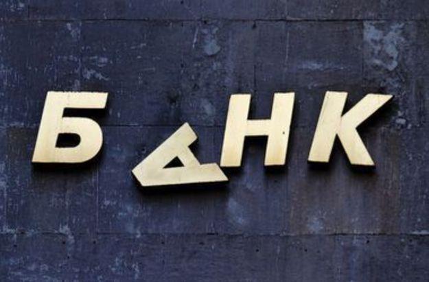 Банки в августе сократили прибыль почти в два раза
