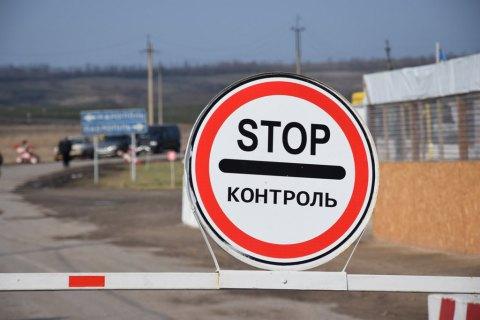 Украина закроет границу для иностранцев
