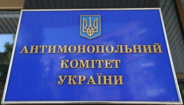 """В АМКУ подали жалобу о сговоре подрядчиков """"Укравтодора"""""""