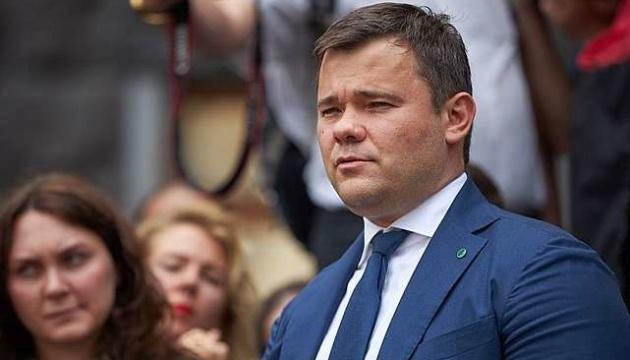 Андрей Богдан пришел на допрос в ГБР
