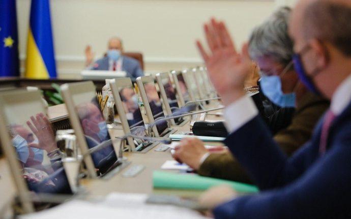 Кабмин отправил в Раду проект госбюджета-2021