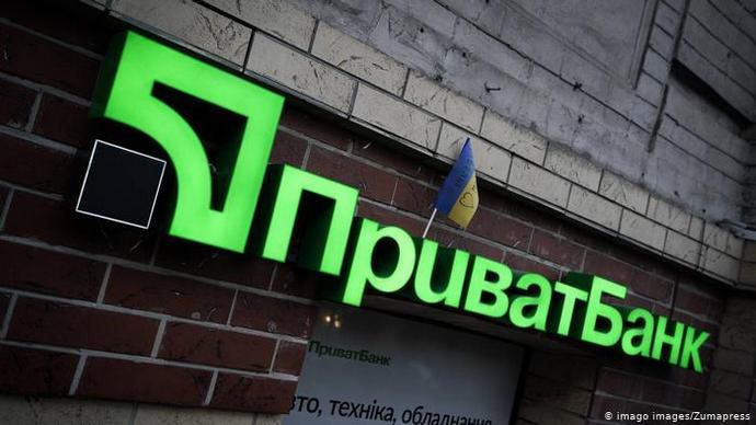 Приватбанк в июле показал прибыль в 2,2 млрд после 5,6 млрд убытков в июне