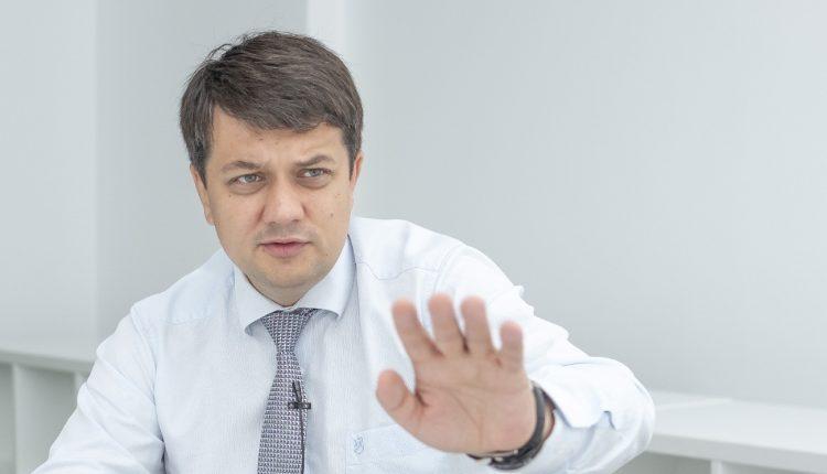 """Юрий Романенко: """"Лидеры ведут народ туда, где он не был"""""""