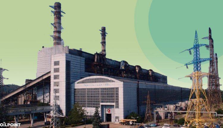 """""""Центрэнерго"""" выплатило 79 млн ДТЭК за поставленный уголь"""