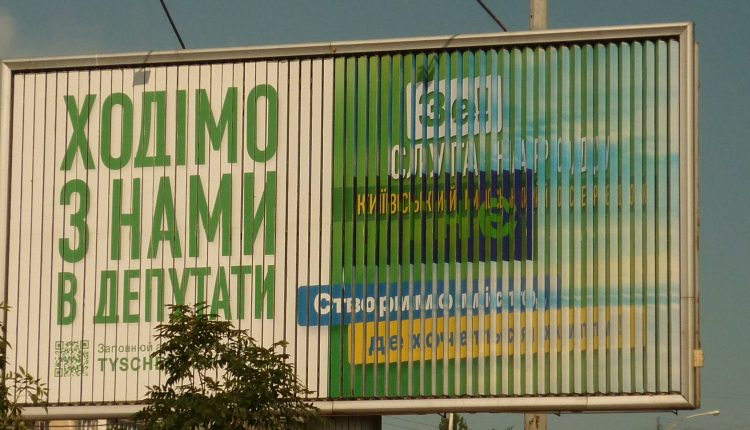 Зеленский заявил, что если бы не местные выборы, заболеваемость COVID-19 была бы меньше