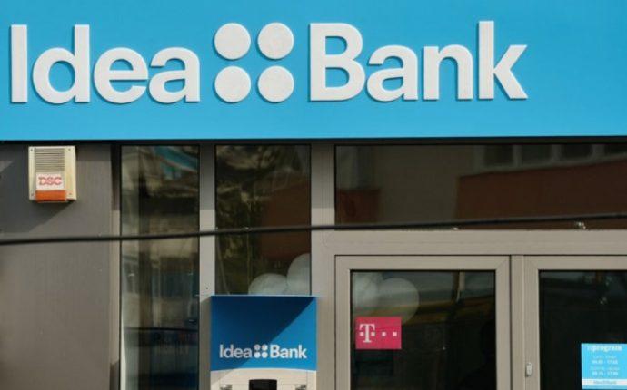 Владельца Idea Bank обвиняют в причастности к финансовой пирамиде