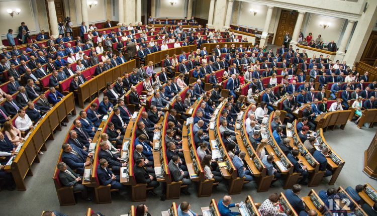 Рада отложит голосование за бюджет