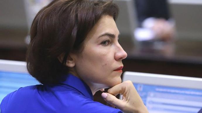 """Трех экс-чиновников """"Приватбанка"""" подозревают в растрате 136 миллионов, – Венедиктова"""
