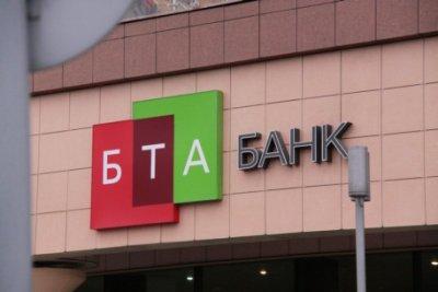 Гражданин Беларуси хочет купить украинский БТА Банк