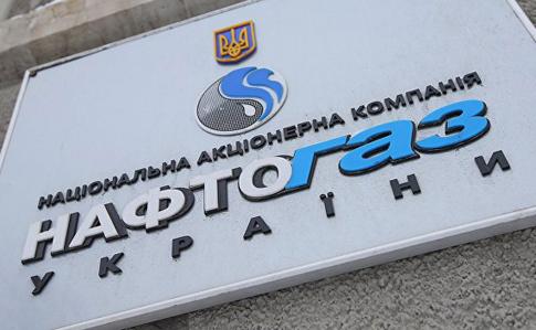 """Кабмин разрешил """"Укртрансгазу"""" предоставить беспроцентный заем """"Нафтогазу"""" на 3 млрд"""