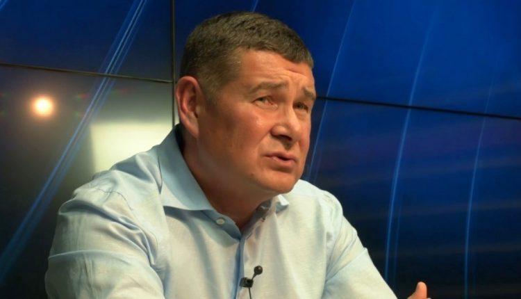Онищенко больше не газует