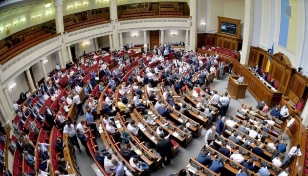 Рада приняла в первом чтении проект госбюджета-2021