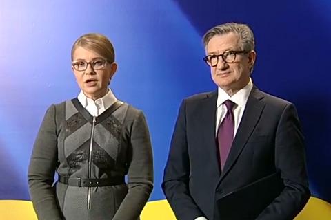 Тимошенко, Тарута и еще 48 нардепов обжаловали в Конституционном суде назначение членов НКРЭКУ