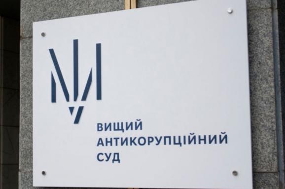 """Апелляционная палата ВАКС оставила открытым дело """"Роттердам плюс"""""""