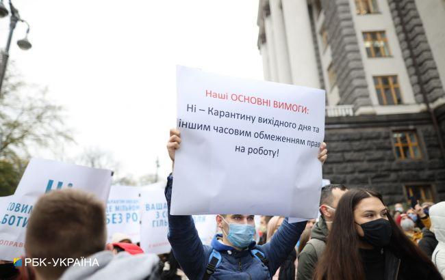 "Александр Деркач: ""Почему народ так сопротивляется этому локдауну"""