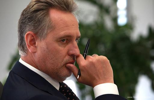 АМКУ оштрафовал облгазы Фирташа на 380 млн