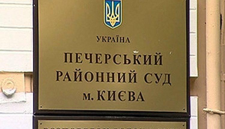 Печерский суд обязал генпрокурора забрать у НАБУ дело о $5 млн взятки
