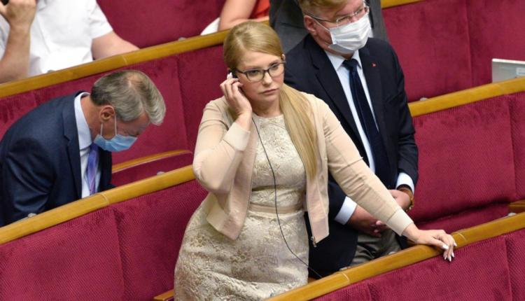 """Леонид Швец: """"Юля в игре"""""""