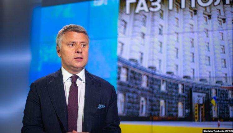 Стало известно, когда Витренко вновь попробуют назначить министром