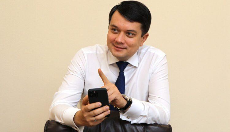 """""""Слуга народа"""" начала процедуру отзыва Разумкова с поста спикера Рады"""