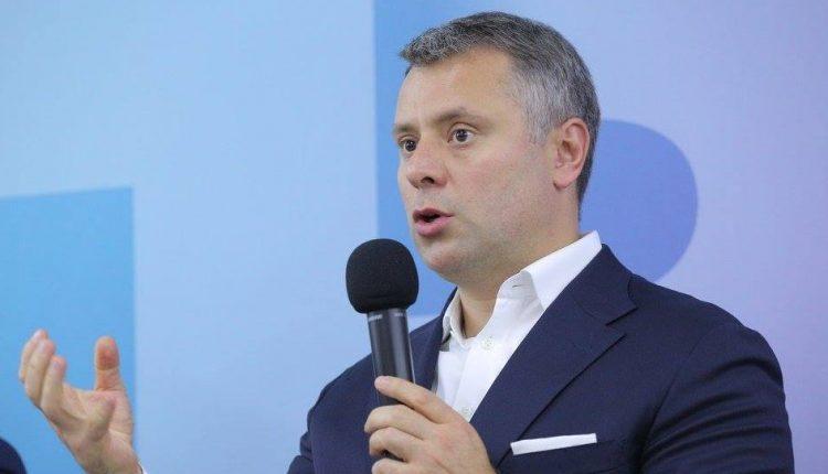 "Для расчетов по ""зеленому тарифу"" выпустят облигации на 24 миллиарда – Витренко"