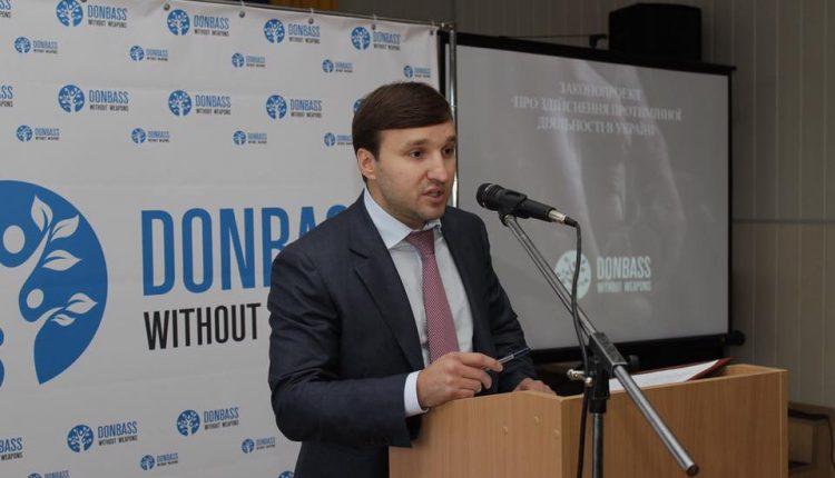 Однокурсник Александра Януковича провел газовую атаку