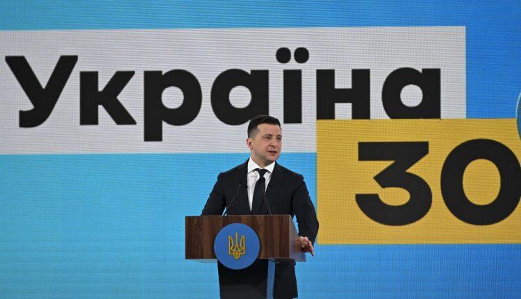 """Следующий форум """"Украина 30"""" будет посвящен инфраструктуре: Зеленский примет участие"""