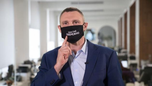 В Киеве – локдаун с 5 апреля: транспорт только по спецпропускам