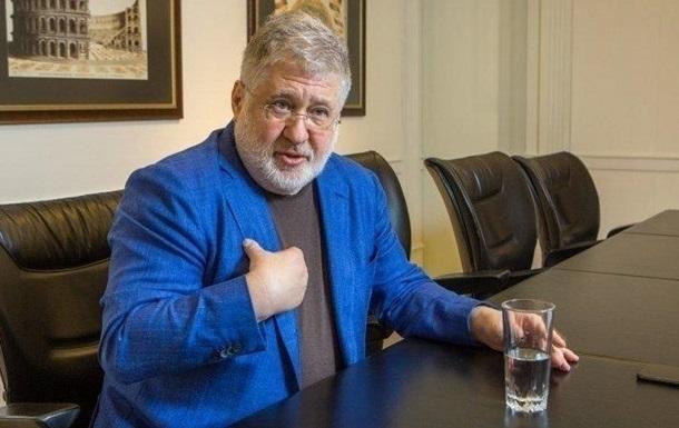 Если бы Зеленский хотел показать серьезность намерений, то начал бы с Коломойского – Данилюк