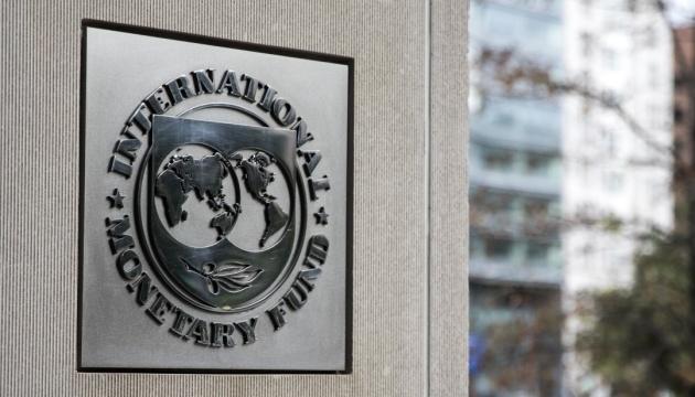 За шесть лет Украина заплатила МВФ более $65 млн за неполученные транши -  Олигарх