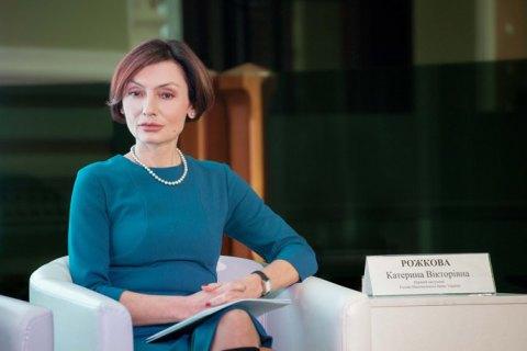 Дело против Рожковой о возможном хищении при национализации Приватбанка передали в НАБУ