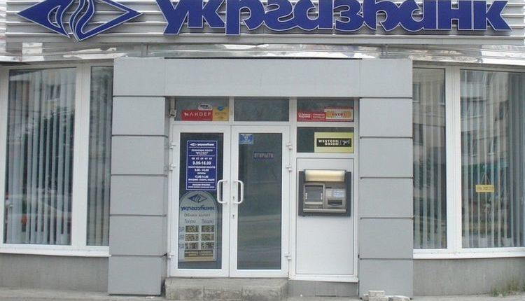 """Глава представительства IFC в Украине назвал потенциальных покупателей """"Укргазбанка"""""""