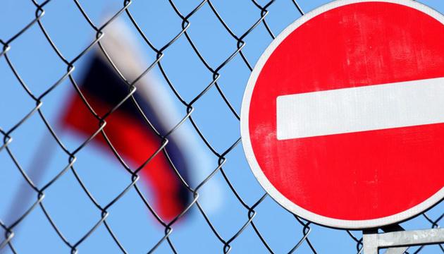 Опубликован список компаний из РФ, против которых 2 апреля ввели санкции