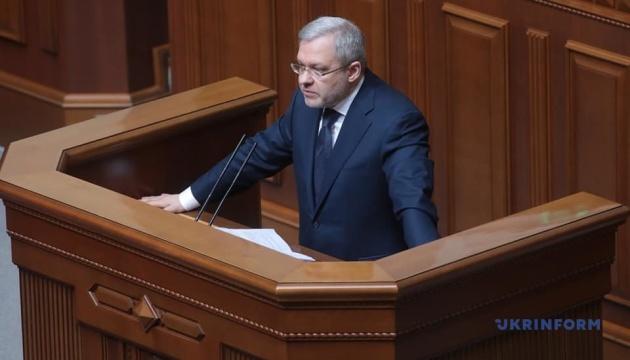 305 нардепов проголосовали за назначение Галущенко министром энергетики