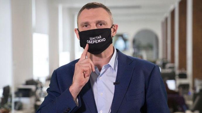 В Киеве до 30 апреля продлили жесткий карантин