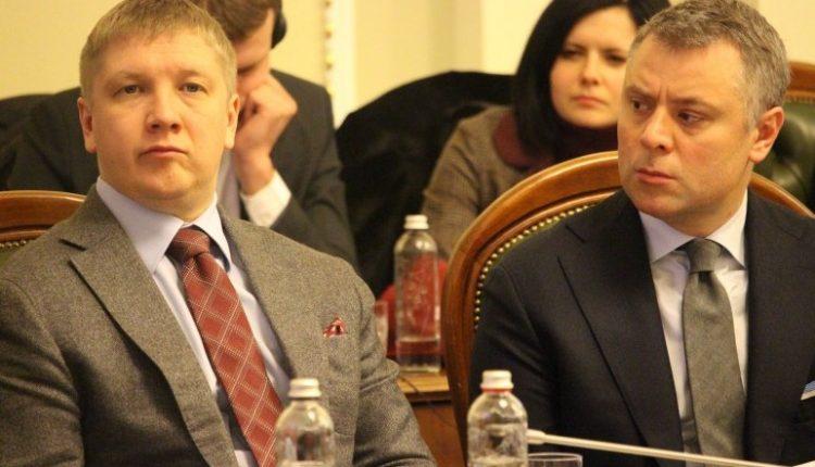 """Коболев уволен с поста главы правления """"Нафтогаза"""", сменить его может Витренко"""