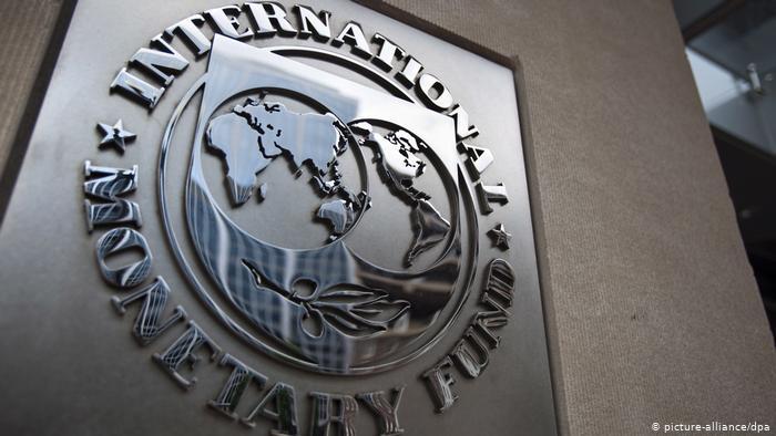 МВФ прогнозирует замедление роста украинской экономики