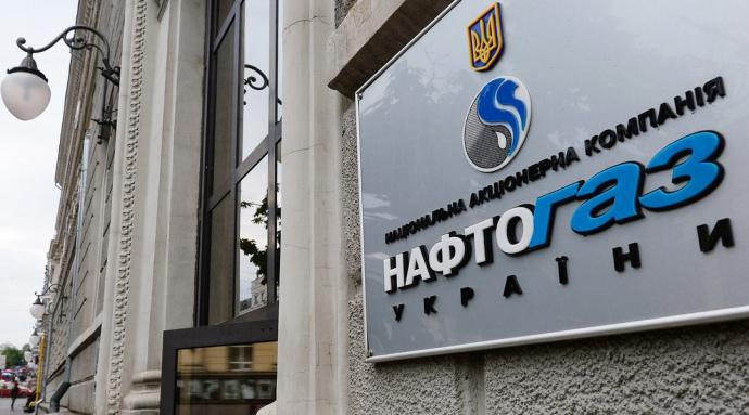 """Официально: """"Нафтогаз"""" получил за год 19 млрд убытка"""