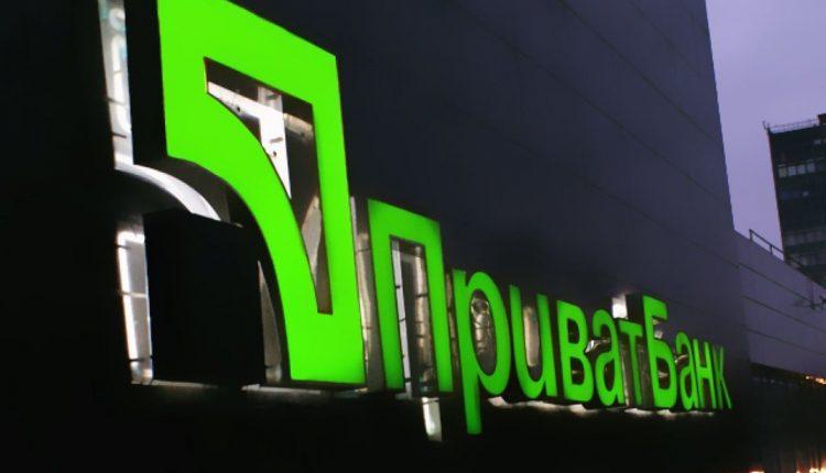 """""""Приватбанк"""" получил в первом квартале 2,4 млрд прибыли"""