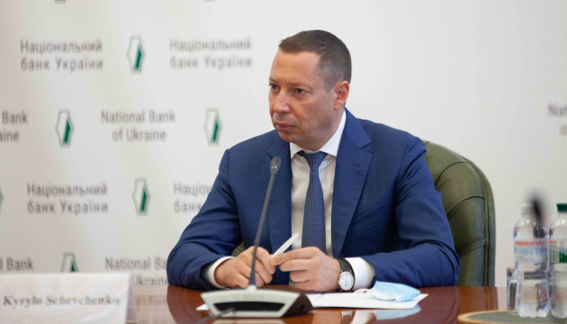 Глава НБУ получил за год почти 21,5 млн зарплаты