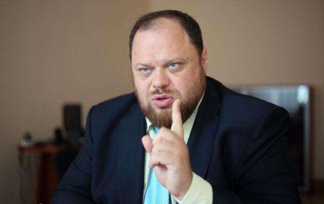 Стефанчук рассказал, как Зеленский предлагает ставить диагноз олигарха