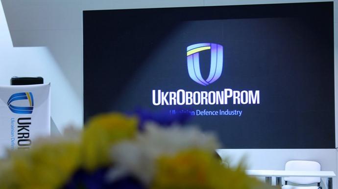 """Прибыль """"Укроборонпрома"""" увеличилась до 2,5 млрд"""