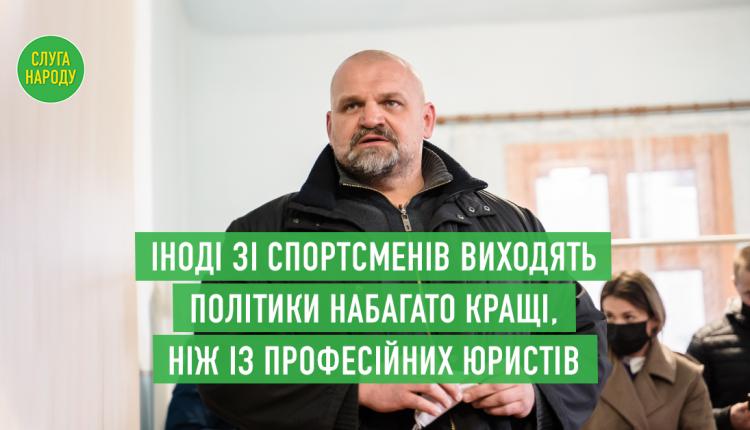 Центризбирком признал Вирастюка победителем на довыборах в Раду