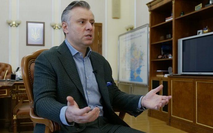 Юрий Витренко назвал информацию о своей отставке слухами