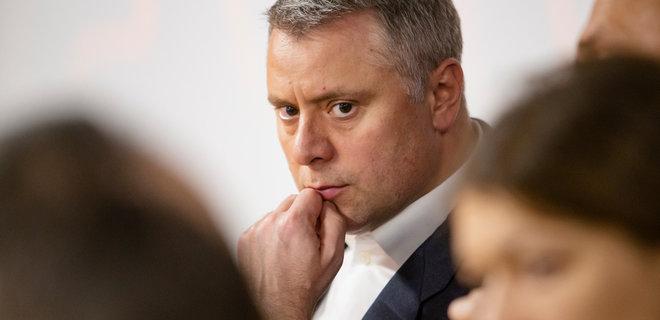 СМИ назвали возможного сменщика Юрия Витренко на посту главы Минэнерго
